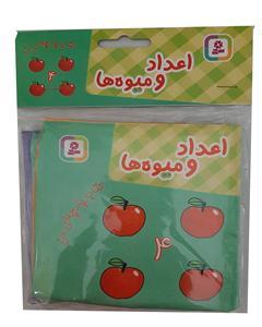 کتاب پارچه ای من اعداد و میوه ها